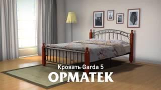 Кровать Garda 5 от ОРМАТЕК - создателя лучших решений для сна!