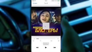 Приложение ВКонтакте обновилось, новый раздел Музыка