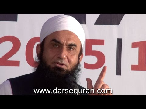 "(NEW 23 Aug 2015) Maulana Tariq Jameel ""Musalaman Ki Puri Zindagi"" -At Universal Express Hajj Group"