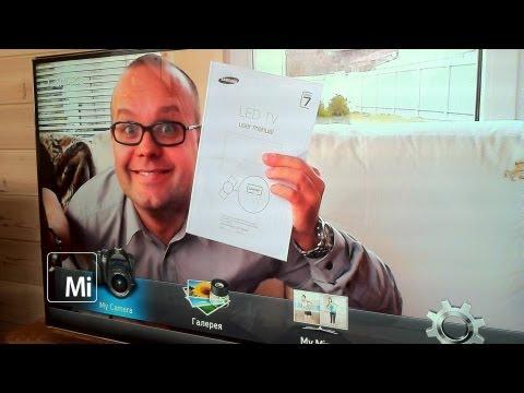 видео: samsung smart tv. Общительный телевизор