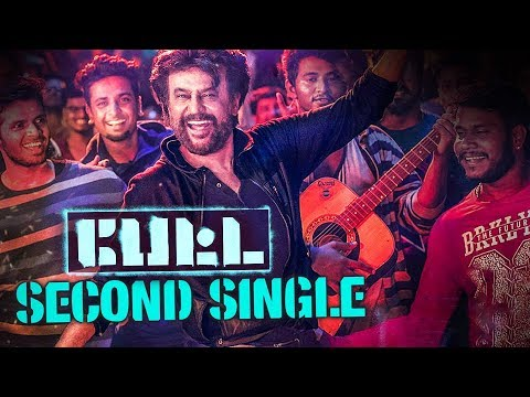 PETTA - ULLAALLAA Official Second Single Countdown Begins! | Rajinikanth | Karthik Subbaraj