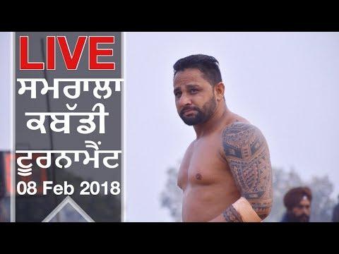 { LIVE } Samrala ( Malwa Da Khed Mela ) Kabaddi Tournament 08 Feb 2018 Day 1