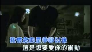 古巨基 - 情歌王.mp4