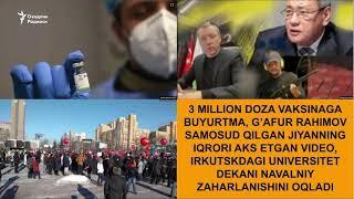 3 млн доза вакцинага буюртма¸ Ғафур Раҳимов самосуд қилган жиян иқрори