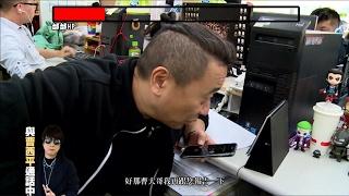 《一日系列第九集》邰智源藝人退休轉任綜藝大熱門工作人員-一日大熱門工作人員