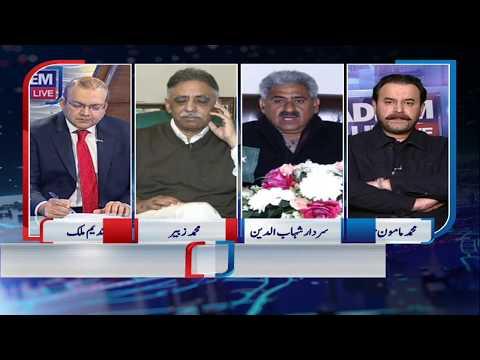 Nadeem Malik Live - Tuesday 21st January 2020