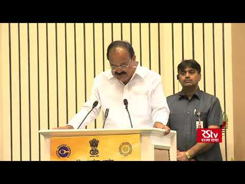 Vice President's Speech   Vigilance Awareness Week 2017