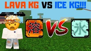 NRPG : BEYOND LAVA RELEASE KG VS ICE RELEASE KG!!! [ROBLOX] [SHOWCASE]