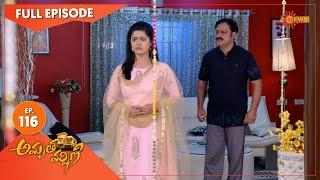 Amrutha Varshini - Ep 116 31 March 2021 Gemini TV Serial Telugu Serial