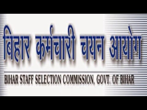 Bihar SSC ANM Recruitment (7000 Post) How to apply, Syllabus, Important Books