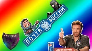 Почта России!!!  ЛУЧШИЕ ПРИКОЛЫ 2018 #8   VITA TV