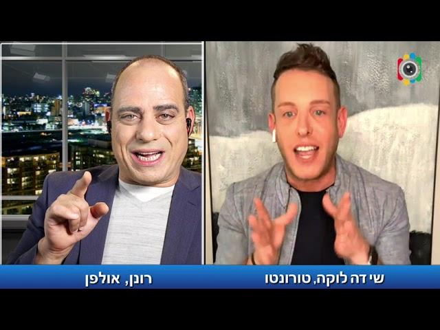 הישראלי הכי מוכר בקנדה על הבחירות הקרובות והדילמה הפרטית שלו