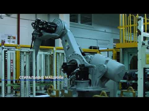 Проектирование производств: завод Самсунг.  Калужская область, Индустриальный парк Ворсино.