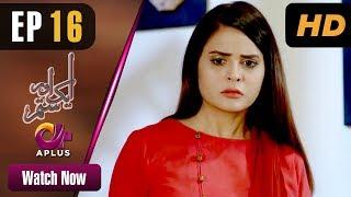 Pakistani Drama   Aik Aur Sitam - Episode 16   Aplus Dramas   Maria Wasti, Alyy Khan, Beenish Chohan