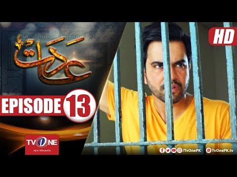 Aadat | Episode 13 | TV One Drama | 6 March 2018