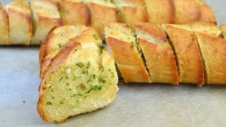 How to Make Garlic Bread - Easy Homemade Garlic Bread Recipe