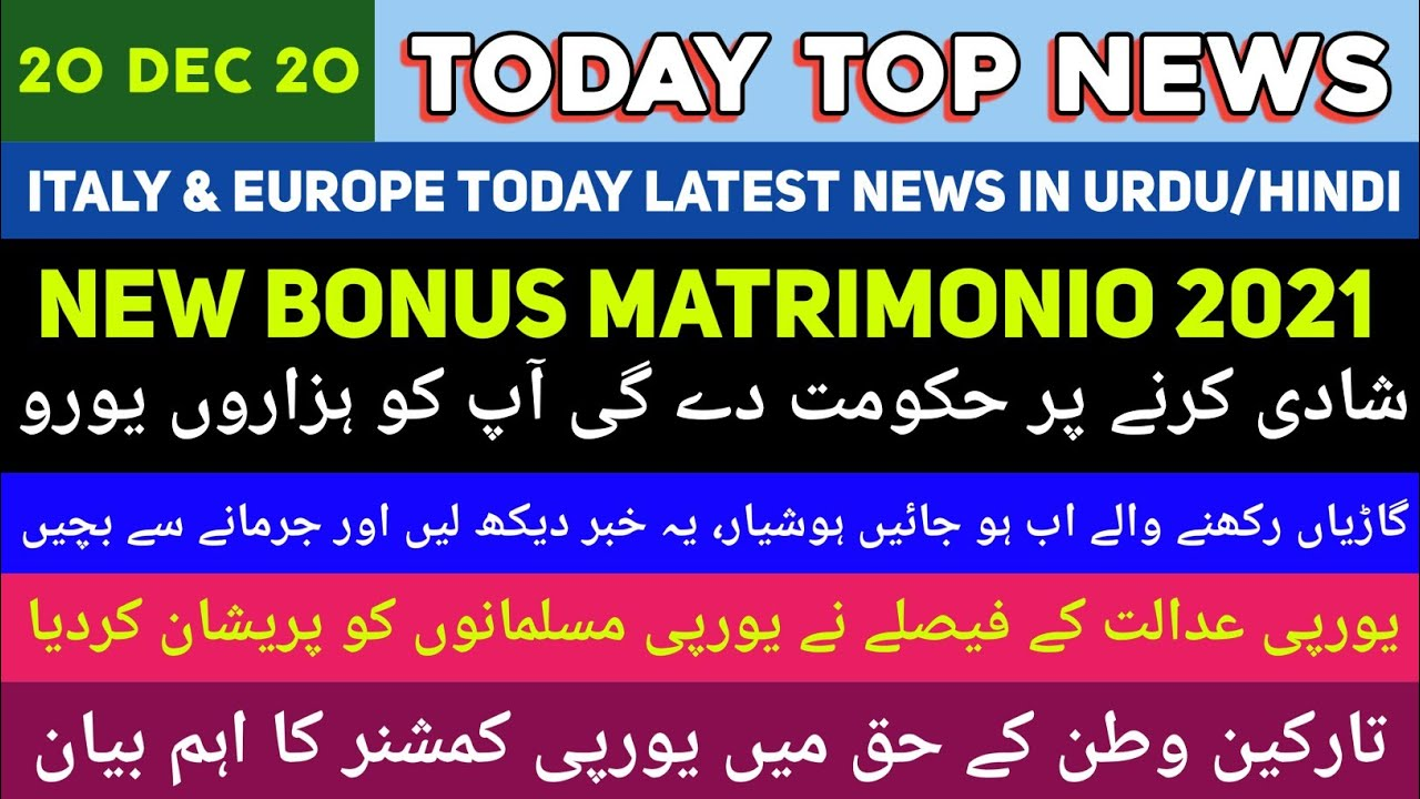 Bonus Matrimonio 9  Italy & Latest News  European Court Decision  Against Muslims 9/9/99