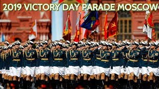 Watch Russias Victory Day Parade 2019 In Moscow   Troops Marching
