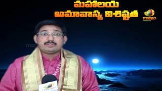 Mantra Pushpam - Mahalaya Amavasya  Visistatha - New Moon