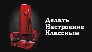 Подарки из коллекции бытовой техники gorenje Spartak