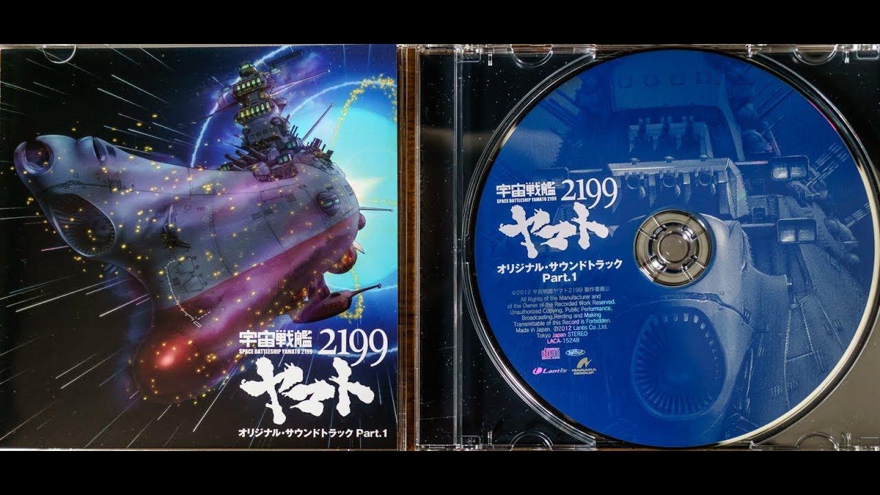"""Galactic Route""YAMATO2199/「永遠に讃えよ我が光」耳コピ・ヤマト2199より"