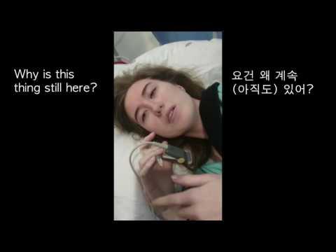 마취 상태에서 한국말로 말해버린 외국인 | My Korean reaction to anesthesia