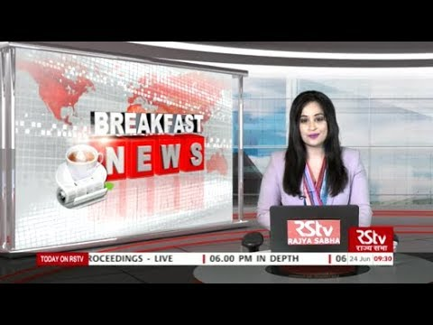 English News Bulletin – June 24, 2019 (9:30 am)