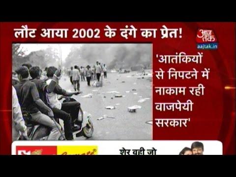Khabardaar: Vajpayee Called 2002 Gujarat Riots As Mistake, Claims AS Dulat