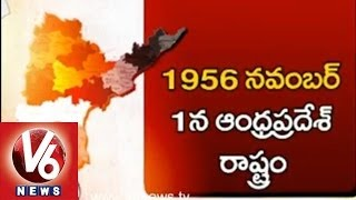 First State Formed on Linguistic Basis - Andhra Pradesh - Kurnool as Capital