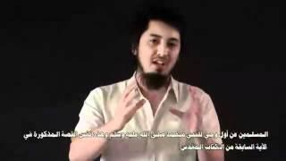 الدليل على ان محمد (ص) مدكور في الكتاب المقدس
