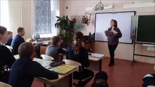Фрагмент урока Рельеф Подмосковья в 5 классе