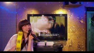 2014年10月2日(豆腐の日)にメジャー1stアルバム「First Album」発売決...