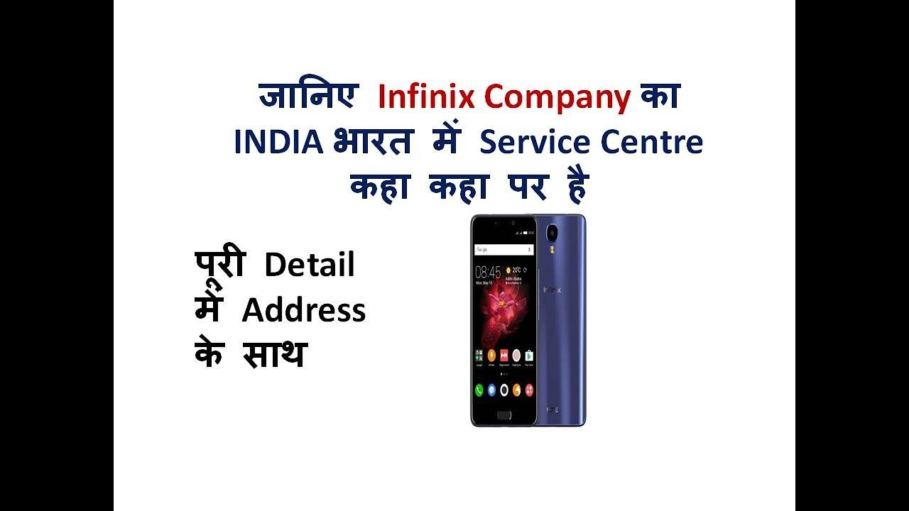 Infinix Service/Repair Centre India - Infinix Mobile Company  (Hindi/urdu/English)