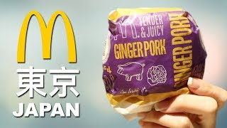 WE TRY McDONALD'S IN JAPAN - TOP 10 thumbnail