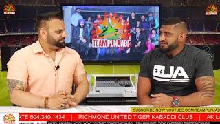 LIVE KABADDI INTERVIEW SUPERSTAR ARSH CHOHLA SAHIB WITH LUCKY KURALI