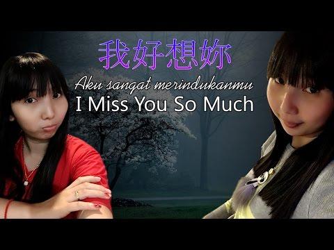 wo hao xiang ni + lirik indonesia