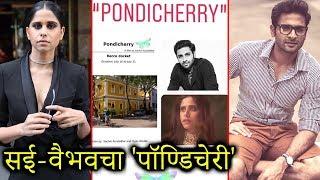 Pondicherry   Sai Tamhankar, Vaibhav Tatwawaadi   Marathi Movie 2018
