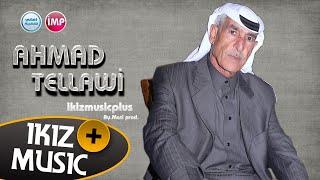 النجم الفنان احمد التلاوي - دبكات