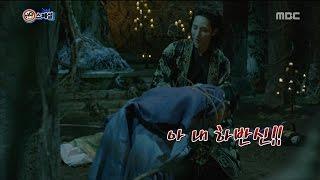[Happy Time 해피타임] NG Special - Lee Joon gi & Lee Soo hyuk