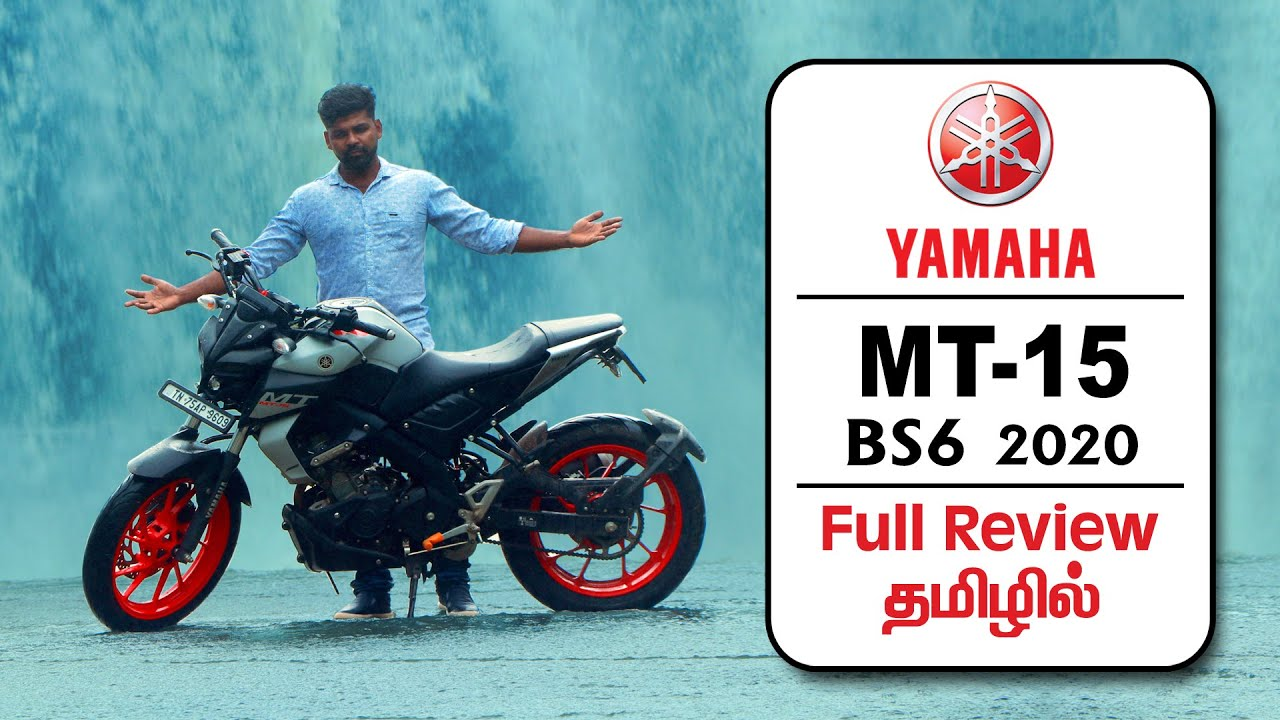 Yamaha MT 15 BS6 Full Review In Tamil / தமிழில் / Price / Pros and Cons / 2020 / Search