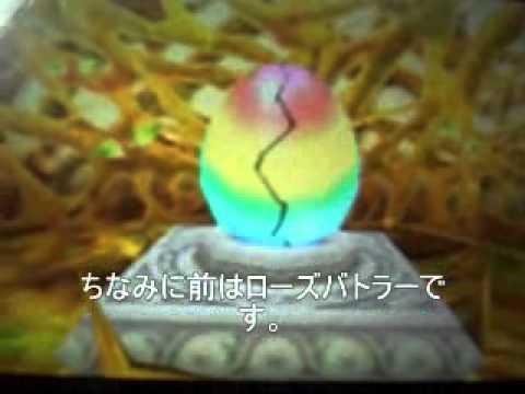 テリーのワンダーランド3d虹の卵の贈り物 Youtube