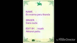 En maima peru thanda tamil karaoke