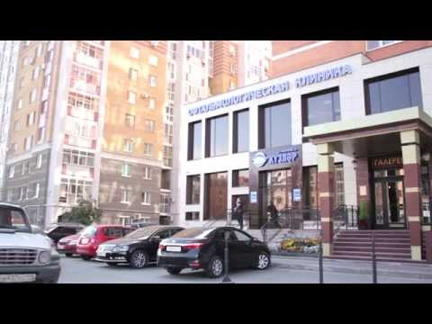 Офтальмологическая клиника «КУЗЛЯР» на Чистопольской