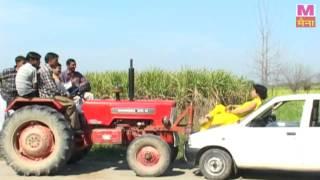 Teri Maruti Car Mera Hindustani Trackter | तेरी मारुती कार मेरा हिंदुस्तानी ट्रैक्टर | Haryanvi