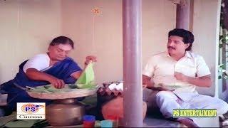 ஆத்தா உன் கையால சோறு போடு ஆத்தா ரொம்ப பசிக்குது | Goundamani Senthil Tamil Comedy Scenes |