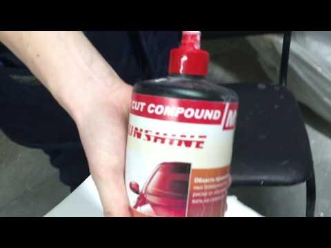 ремонт полировка акриловых ванн