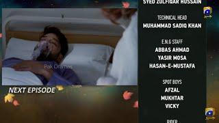 Muqaddar Episode 23 Teaser || Muqaddar Episode 23 Promo || Muqaddar latest Episode  #muqaddar