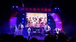 20150213 群光發發發尾牙Show SONY