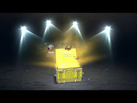 Открываем Блиц Сокровища: 30 сундуков Полный набор и 30 Т28 Concept