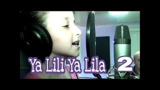 Arabic Remix  - Yalili Ya lila || Trap Mix ||